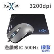 FOXXRAY狐鐳 FXR-BMP-56 銀月獵狐 電競滑鼠 5鍵+DPI鍵+滾輪 3200dpi FPS 灰