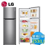 【LG】 253L 直驅變頻 上下門 冰箱 GN-L307SV /GN-L307C