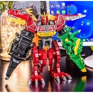 ◘獸電戰隊強龍者DX強龍神三合一聲光盒裝變形玩具百獸戰隊合體機器