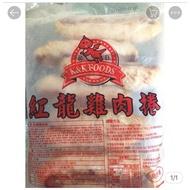 紅龍雞/牛肉捲 牛肉捲 好市多同款超熱銷