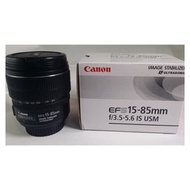 Canon EF-S 15-85mm f/3.5-5.6 IS USM (CL125)