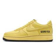 Nike 休閒鞋 Air Force 1 防水 Gore-Tex 黃 黑 男鞋 AF1 【ACS】 CK2630-701