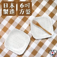 《WABOOA》粉嫩櫻花5.5吋方盤/小碟/小菜盤/點心盤/日本製 JJ5B0004
