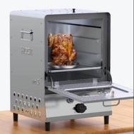 Hock Gas Oven