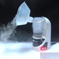 現貨 超靜音外銷款OKA517A家用 手持便攜霧化器套裝組 霧化吸入器 霧化機蒸氣吸入器曙光少女