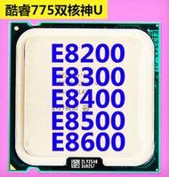 Intel酷睿2 E8400 CPU 775針台式機E8300 E8500 E8200 E8600【現貨促銷】