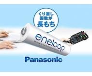Panasonic eneloop日本製造低自放鎳氫電充電電池組+送收納盒(三號 / 四號電池)