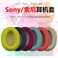 SONY索尼MDR-100AAP 100A蛋白質耳機套 H600A海綿套耳棉耳套 耳罩N