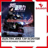 Electric Bike 72V Scooter Motor Recharge TIANNENG Battery