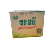 熱銷 每朝 健康綠茶 900ml 一箱 12瓶 瓶裝綠茶 無糖綠茶 限一箱