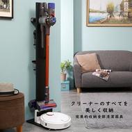 【Dyson吸塵器收納架】V7/V8/V10/V11/LGA9+/小米追覓可用/收納/好擺放/材質鐵 ★日本暢銷商品逆輸入 ●高屋<M01-040>