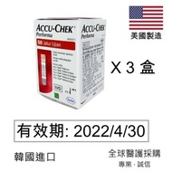 Accu-Chek - Performa 羅氏卓越血糖試紙 韓國版 3 盒 共150張 (平行進口)