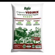 *Max 5 paxs order* 7L Baba Compost Planting Soil Tanah Sayur Vegetable Soil Organic Vegimix Potting Mix