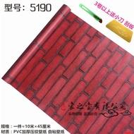 防水自粘磚塊紅色磚墻紅磚塊墻磚背景即貼墻紙墻貼3458