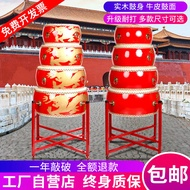 ↂ☼✘  Big drum, cowhide drum, Chinese red drum, dragon drum, flat drum, gongs and drums, special rhythm drum instrument for children's dance class