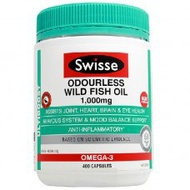 澳洲野生魚油【Swisse Odourless Wild Fish Oil 】1000mg 400粒