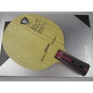 桌球孤鷹~桌球拍~XIOM BOLERO(暴龍)底板~(剩FL)~超級纖維底板!