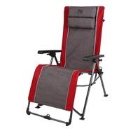 !好市多代購(宅配免運) #2001133 Timber Ridge 折疊式躺椅