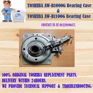 (ORIGINAL) TOSHIBA AW-B1100G / AW-B1000G / AW-B1100GM / AW-B1000GM Bearing Case