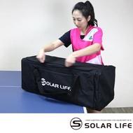 【索樂生活】SOLAR 發球機專用雙肩背包(SUZ桌球背袋乒乓球提袋100L旅行袋)