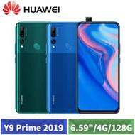 華為 HUAWEI Y9 Prime 2019 6.59吋 4G/128G (寶石藍/翡冷翠)-【送Y9 Prime 上市禮盒】