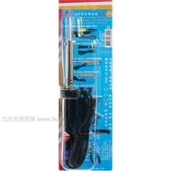 【九元生活百貨】川武CF-20344 筆型電烙鐵/40W 焊槍 鉻鐵