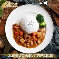 快樂大廚 精選雞肉調理餐包15入(三杯/宮保/咖雞) (250-300g/包)