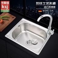 水槽304不銹鋼水槽單槽廚房洗菜盆洗碗盆單盆加厚洗碗池大單槽套裝 LX