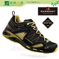 Garmont義大利 男9.81 Trail pro GTX越野健行低筒防水登山鞋 黑黃 481221-215 綠野山房
