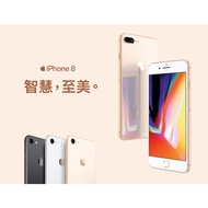 全新 Apple iPhone 8 Plus 128G 金色 太空灰