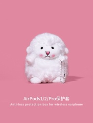 airpods保護套毛絨airpodspro蘋果耳機套三代airpods2二代無線藍牙耳機盒airpods3保護殼pro可愛創意airpod潮