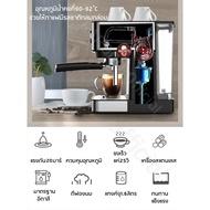 [ ส่งฟรี แถม!เจลล้างมือ 3m ] เครื่องชงกาแฟ เครื่องชงกาแฟสด เครื่องทำกาแฟ เครื่องชงกาแฟอัตโนมัติ เครื่องทำกาแฟสด SKG  850W 1.6ลิตร สีดำ แถมเครื่องบดกาแฟ
