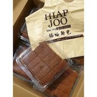JB Hiap Joo Banana Cake (Self-Collect ONLY)
