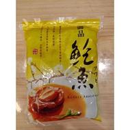 嚴選活凍鮑魚 鮑魚 九孔  /  1000g/包
