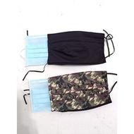 抗菌碘紗機能二合一口罩套(口罩)