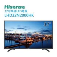 HISENSE - LHD32N2000HK 32吋高清 LED電視