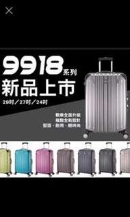 【保固一年 台灣生產】Commodore 美麗華戰車 硬殼行李箱_9918_29吋_工廠直接出貨