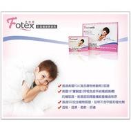 Fotex芙特斯超舒眠防塵蹣寢具(和3M防蟎同級)嬰兒枕套