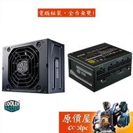 Cooler Master酷碼 V850 SFX GOLD 850W 雙8/金牌/全模組/電源/原價屋【SFX規格】