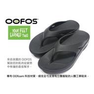 剩6號    美國 OOFOS 女款肌力恢復紓壓鞋夾腳拖鞋 (W1000BLK 黑)
