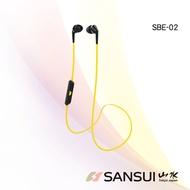 【SANSUI山水】運動型藍牙防汗高音質無線耳機(SBE02)