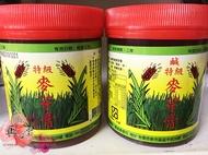 【正心堂】麥芽膏 鹹/甜 700克 麥芽糖 現貨  特級 古早味▶年貨大街 牛年必買年貨
