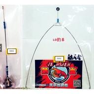 【LD釣具】熱血 鈦合金 A字天平 / 天平水深棒 現貨