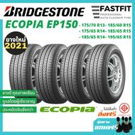 [4เส้น] Bridgestone 175/65 R14 185/65 R14 185/60 R15 รุ่น EP150 บริดสโตน ยางรถยนต์ ยางรถเก๋ง ยางปี2021