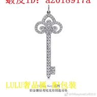 Tiffany項鏈 三角鑰匙項鏈 925純銀 原版logo