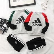 Adidas愛迪達兒童經典套裝 抓絨拼色套裝 熱銷款 男童套裝 女童套裝 中大童純棉套裝 休閒運動套裝