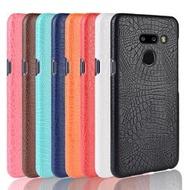 LG G8 ThinQ復古貼皮鱷魚紋手機殼G8 ThinQ磨砂半包保護套男女殼