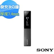 SONY ICD-TX650 16GB 數位錄音筆【送精美耳機】