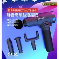 美國Zooboo筋膜槍肌肉按摩器健身肌肉按摩器電動衝擊槍震動.液晶觸屏 肌肉按摩槍.無限檔位選擇