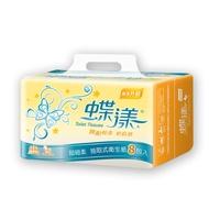 【全新免運】蝶漾 超細柔 抽取式 衛生紙 1箱 ( 130抽 x 8包 x 8串 ) 共64包 超值 量販 廠商直送 製造日期最新 全台灣最便宜